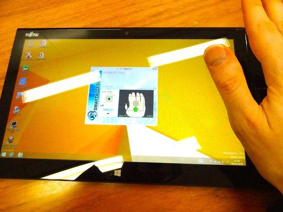 fujitsu palm scanner