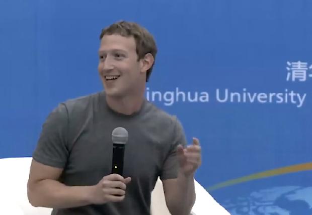 zuckerberg in china