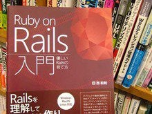 Ruby on Rails fixes multiple input validation vulnerabilities