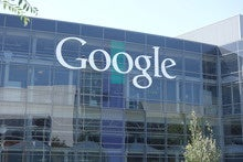 Google and Microsoft agree to end regulatory battles