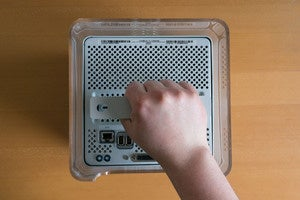 power mac g4 cube primary