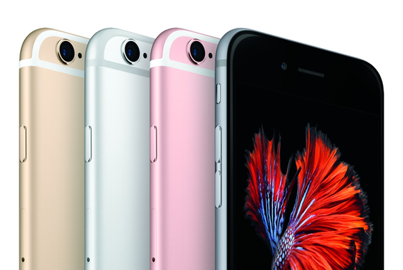 iphone6s colors cropped primary