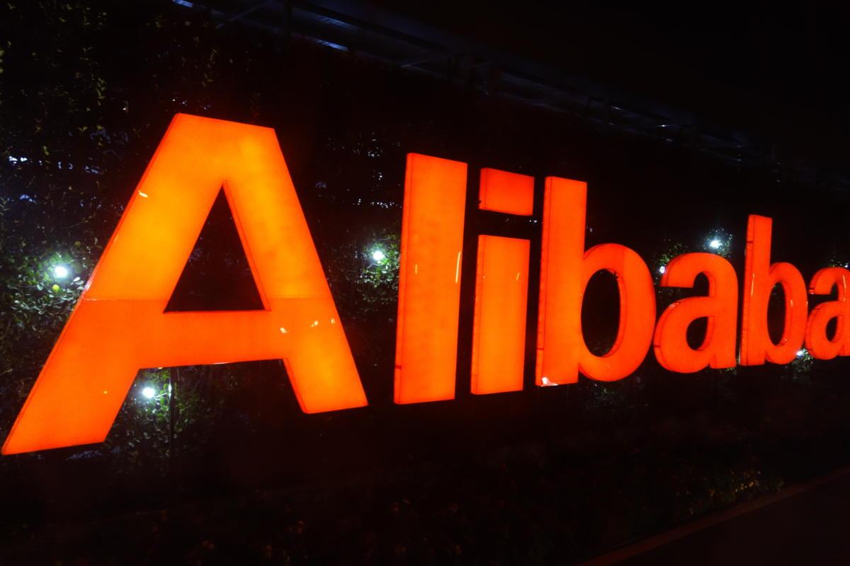 Alibaba Sign